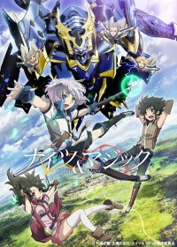 Knights And Magic 01 Vostfr