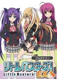 Little Busters! : EX