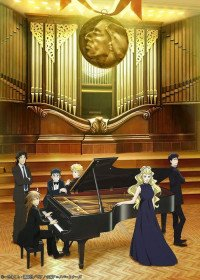 Piano no Mori (TV) 2