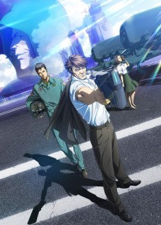 Psycho Pass : Sinners of the System Case.2 First Guardian