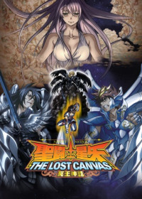 Saint Seiya : The Lost Canvas - Meiou Shinwa 2