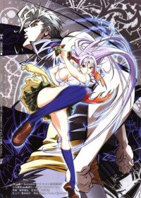 Tenjou Tenge : The Past Chapter